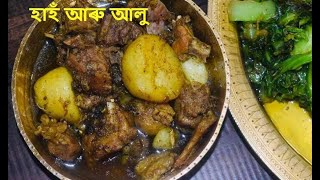 assamese dali recipe