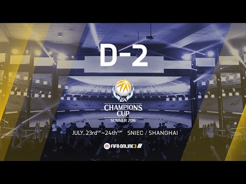 [ DAY 2 ] FIFA Online 3 : EA Champions Cup Summer 2016