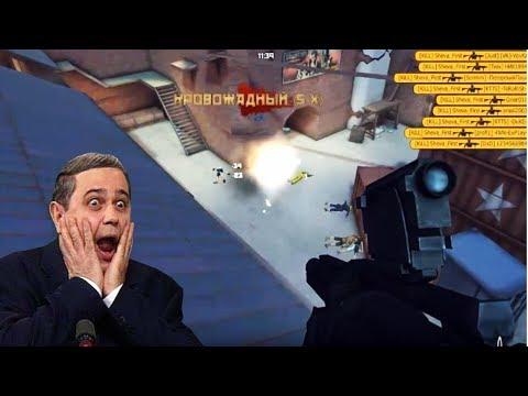Игра Контра Сити - играть онлайн и бесплатно на