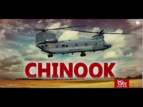 In Depth - Chinook