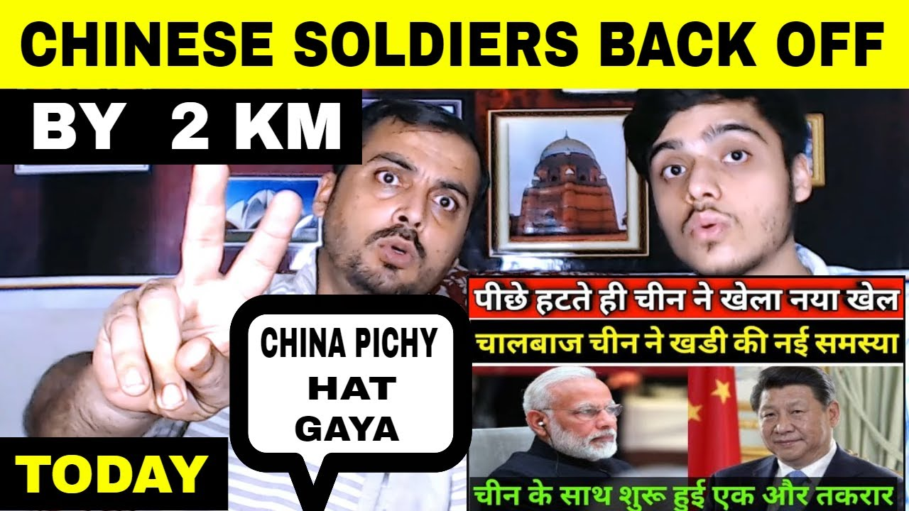 Pakistani Reaction on |  Chinese Troops Back Off By 2 KM | At Galwan Valley