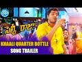 Selfie Raja Movie Songs - Khaali Quarter Bottle Video Song || Allari Naresh, Sakshi Chaudhary