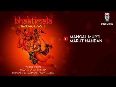 Mangal Murti Marut Nandan - Pt.Jasraj | Rajan & Sajan Mishra | Umakant | Ramakant Gundecha