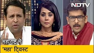 12 Twist के बाद Maharashtra में लागू हुआ राष्ट्रपति शासन | Khabron Ki Khabar