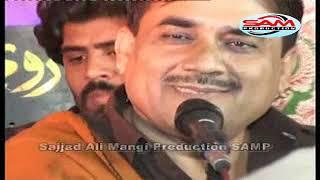 Sajid Ali Sajid Mangi | Pahanji Aakhri Aj Mulaqat Aahe |ساجد علي مشهور گيت | New Sindhi Mehfil 2020