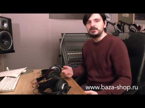 видео: Обзор студийных наушников akg k712pro, akg k240 mkii и akg k271 mkii
