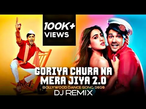 Image result for goriya churana mera jiya