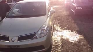 Видео-тест автомобиля Nissan Tiida (C11-015946 2004г)