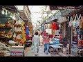 Quetta Ka Bazar  (Vlog)
