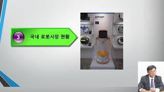[부천로봇산업연구단지 …