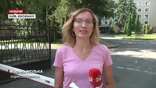 Випуск новин за 13:00: Смертельна ДТП на Запоріжжі