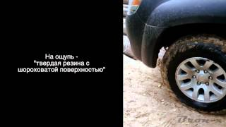 Защитное покрытие кузова автомобиля Bron-x(Защитное покрытие кузова автомобиля Bron-X. Подробное описание смотрите на нашем официальном сайте http://bron-x.com..., 2014-11-10T08:31:11.000Z)