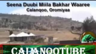 [Must Listen] Part 2: Seena Duubi Miila Bakhar Waaree By Jefer Ali