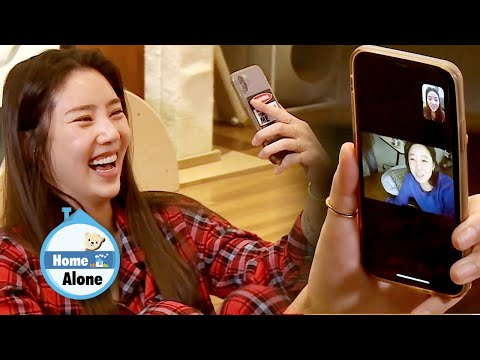 Dam Bi Starts Laughing As She Sees Kong Hyo Jin [Home Alone Ep 328]