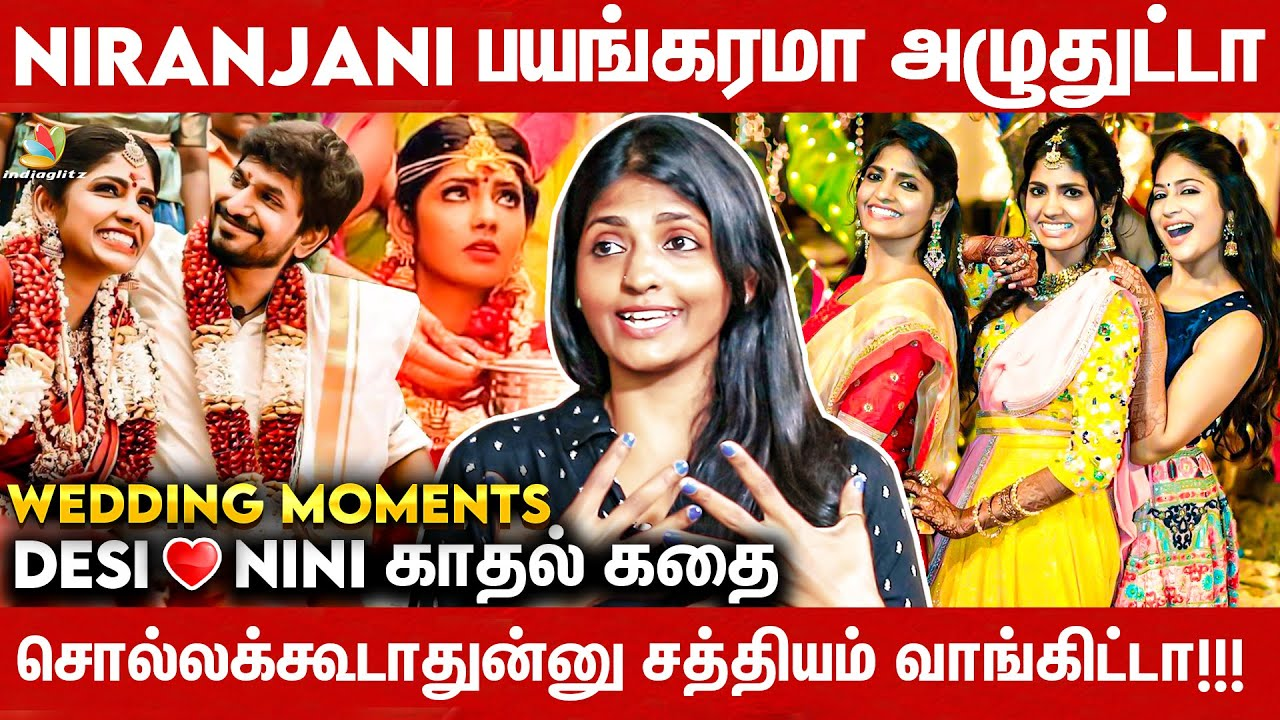 Download Desingh, Niranjani சொல்றதுக்கெல்லாம் தலைய ஆட்டுறாரு: Kani Thiru Exclusive Interview   CWC2, Vijay Tv