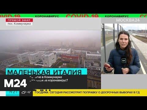 Какие меры предпринимают в столице для борьбы с коронавирусом - Москва 24