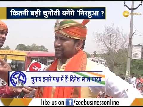 Lok Sabha election 2019: 'People in Azamgarh keen to elect PM Modi again' says Dinesh lal Yadav
