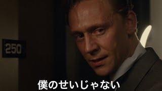 ムビコレのチャンネル登録はこちら▷▷http://goo.gl/ruQ5N7 『アベンジャ...