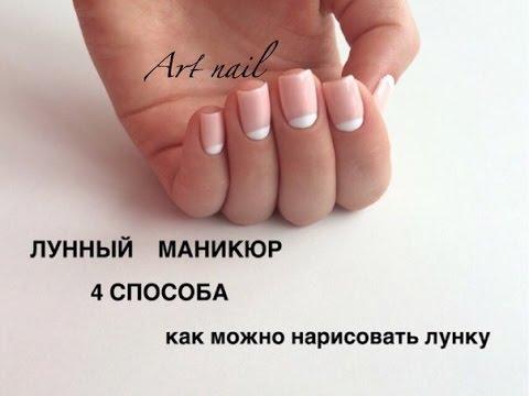 Нарисовать ногти дома 20