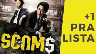Já assistiu SCAMS na Netflix?  Mais um pra lista!