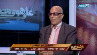 تامر عبد المنعم: جملة «ولا يوم من أيامك يا مبارك» بتفرحني