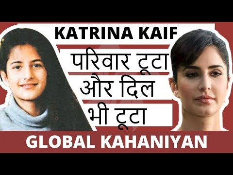 Katrina Kaif biography in hindi | Tiger...