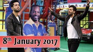 Jeeto Pakistan -  8th January 2017 - ARY Digital