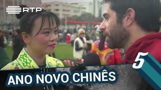 Miguel Rocha nas comemorações do Ano Novo Chinês | 5 Para a Meia-Noite | RTP