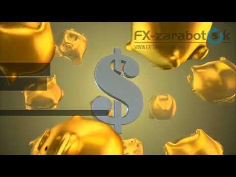 Golden tea обзор.Игра для заработка.вывод денег .проверка платить или нет !?