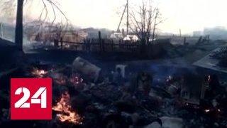 """""""Факты"""": пожары в Сибири, протесты в Македонии, курортный сбор"""