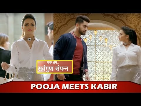 Ek Bhram Sarvagun Sampanna: Janhvi Turns Pooja After Leap, Kabir Challenges Pooja| New Promo