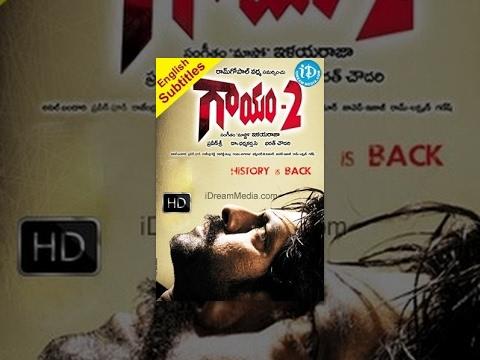 Gaayam 2 Telugu Full Movie || Jagapathi Babu, Vimala Raman || Praveen Sri || Ilayaraja