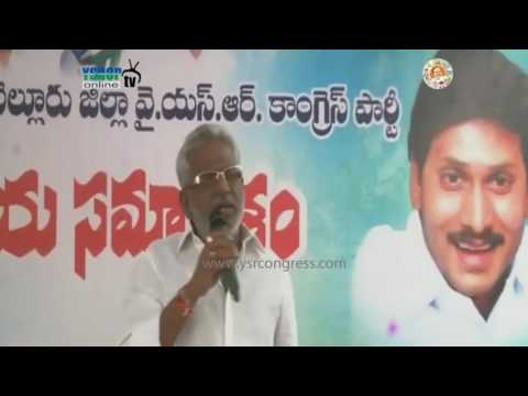 Nellore : YSRCP Leaders meet on upcoming MLC Elections - 28th Feb 2017