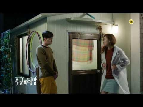 SBS [주군의태양] - 26일(목) 예고