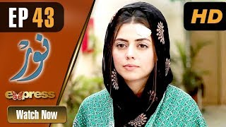 Pakistani Drama | Noor - Episode 43 | Express Entertainment Dramas | Asma, Agha Talal, Adnan Jilani