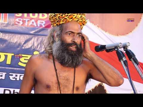 Hit Haryanvi Ragni | रमता बाबा आया | बाबा जति नाथ ने धमाल मचा दिया इस रागनी में | 2017 Ragni