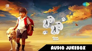 Bow Bow Audio Jukebox | Latest Kannada Movie Songs | S. Pradeep Kilikar | Master Aahaan, V.Shiva