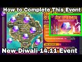 How to Complete Light Up Bermuda Event in Freefire || New Light Up Bermuda Event,Get Free Magic Cube