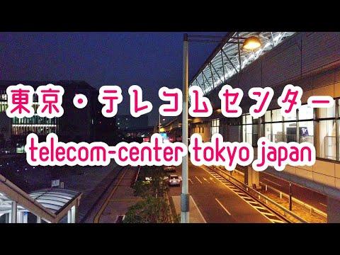 新交通ゆりかもめ・テレコムセンター駅周辺 Tokyo Daiba Telecom Center【1032】 2019.12