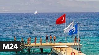Турция вводит ограничения для туристов Москва 24
