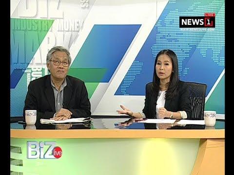 BiZ Live FB EEC หุ้นตกทั่วโลก 06/02/2018