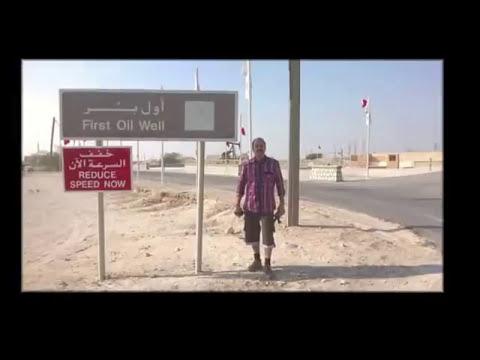 First Oil Well Arabia Bahrain Persian Gulf