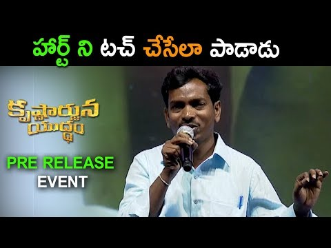 Dhari Choodu Song Live Performence@ Krishnarjuna Yuddham Pre Release function    Nani