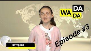 WADADA News for Kids - Episode #3