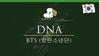 BTS (방탄소년단) - DNA  - LOWER Key (Piano Karaoke / Sing Along)