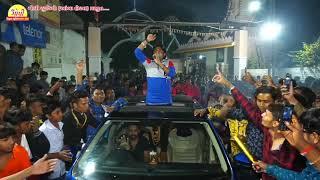 Download Video લપકામણ રોહિત ઠાકોર ની જોરદાર એન્ટી l Full Hd  Singar - Rohit Thakor 2018 MP3 3GP MP4