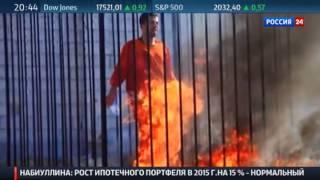 Боевики ИГИЛ заживо сожгли заложника и выложили видеозапись казни в Интернет!