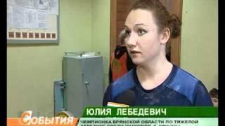 Тяжелая атлетика область 2012 23_01_12
