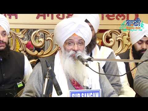 Guru-Tegh-Bahadur-Sahib-Ji-De-Shaheedi-Asthan-Di-Kirpa-Bhai-Guriqbal-Singh-Ji-Bibi-Kaulan-Ji