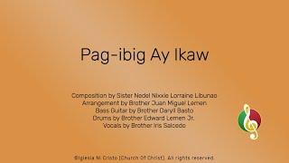 Pag-ibig Ay Ikaw